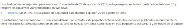 windows_10_actualizaciones_3