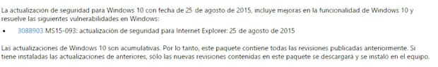 windows_10_actualizaciones_3